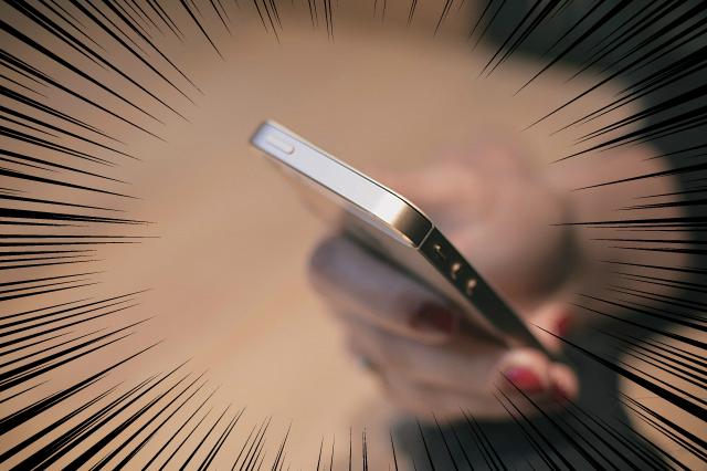iOS10にアップデートしたau版iPhone5c(5s)はmineoで問題なく使える!