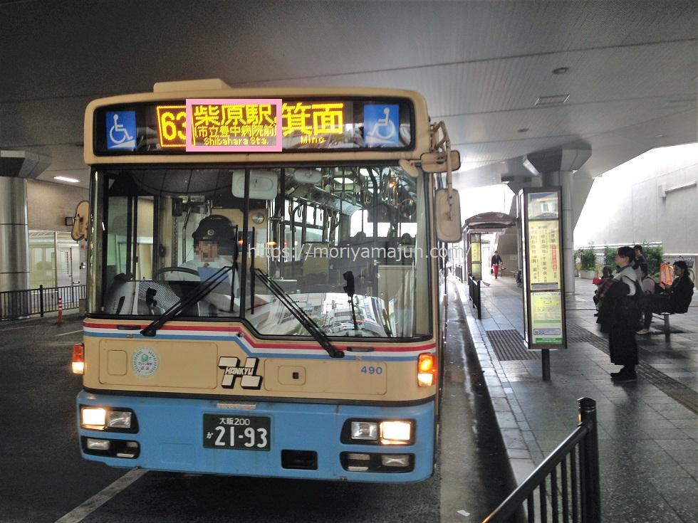 柴原駅経由の阪急バス