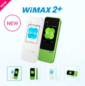 WiMAX2+W04